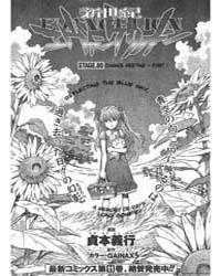 Neon Genesis Evangelion 80: Chance Meeti... Volume Vol. 80 by Sadamoto, Yoshiyuki
