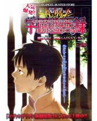 Neon Genesis Evangelion Gakuen Datenroku... Volume Vol. 2 by Ming, Ming