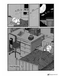 Nichijou 32 Volume Vol. 32 by Keiichi, Arawi