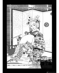 Nicoichi 16: Mom and Hot Springs 2 Volume Vol. 16 by Kindaichi, Renjuro