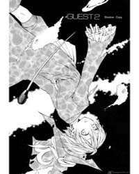 Night of the Beasts 1: 1 Volume Vol. 1 by Shiomi, Chika