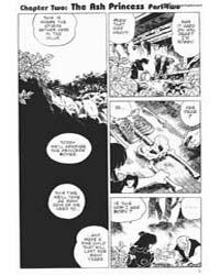 Ningyo No Mori 11 Volume Vol. 11 by Rumiko, Takahashi