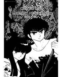 Ningyo No Mori 2 Volume Vol. 2 by Rumiko, Takahashi