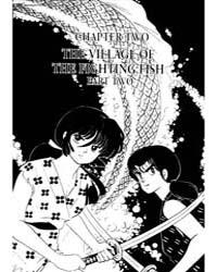 Ningyo No Mori 4 Volume Vol. 4 by Rumiko, Takahashi