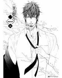 Nise No Chigiri 10 Volume Vol. 10 by Shushushu, Sakurai