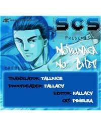 Nobunaga No Chef 7: What Exists on the B... Volume No. 7 by Mitsuru, Nishimura