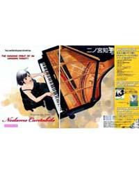No Bra 8: a Date with Yuki Volume Vol. 8 by Kawatsu, Kenjiro