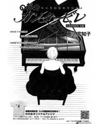 Nodame Cantabile 1 Volume Vol. 1 by Tomoko, Ninomiya
