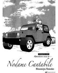 Nodame Cantabile 103 Volume Vol. 103 by Tomoko, Ninomiya