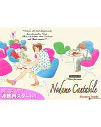 Nodame Cantabile 104 Volume Vol. 104 by Tomoko, Ninomiya