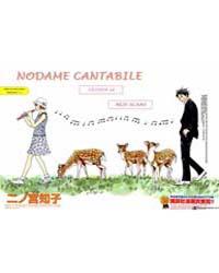 Nodame Cantabile 27 Volume Vol. 27 by Tomoko, Ninomiya