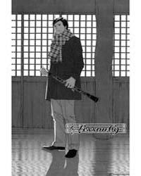 Nodame Cantabile 4 Volume Vol. 4 by Tomoko, Ninomiya