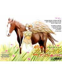 Nodame Cantabile 75 Volume Vol. 75 by Tomoko, Ninomiya