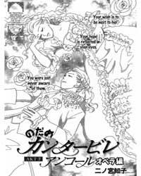 Nodame Cantabile 78 Volume Vol. 78 by Tomoko, Ninomiya