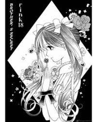 Nodame Cantabile 88: 88.1 Volume Vol. 88 by Tomoko, Ninomiya