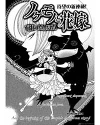 Nodame Cantabile Opera Hen 7 Volume Vol. 7 by Ninomiya, Tomoko