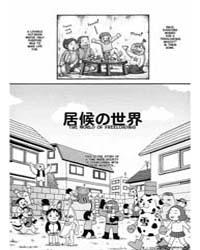 Noramimi 1 Volume Vol. 1 by Hara, Kazuo