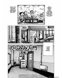 Noramimi 26 Volume Vol. 26 by Hara, Kazuo