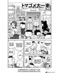 Noramimi 36 Volume Vol. 36 by Hara, Kazuo