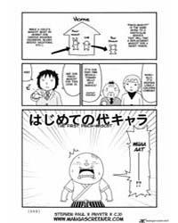 Noramimi 4 Volume Vol. 4 by Hara, Kazuo