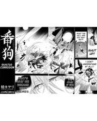 Number 10: Corrosion Volume Vol. 10 by Tsubaki, Kawori