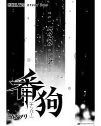 Number 20: Stray Dog Volume Vol. 20 by Tsubaki, Kawori