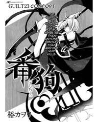 Number 23: Comfort Volume Vol. 23 by Tsubaki, Kawori