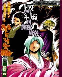 Nurarihyon No Mago 177 : Ajara Enbu Volume No. 177 by Shiibashi, Hiroshi