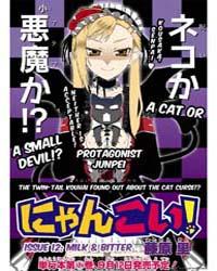 Nyan Koi! 12: Milk & Bitter Volume Vol. 12 by Fujiwara, Sato