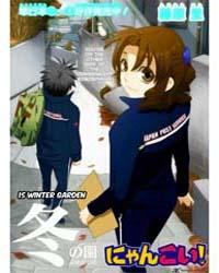 Nyan Koi! 15: Winter Garden Volume Vol. 15 by Fujiwara, Sato