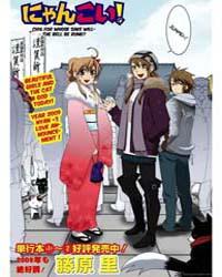 Nyan Koi! 16: for Whose Sake Will-the Be... Volume Vol. 16 by Fujiwara, Sato
