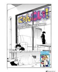 Nyan Koi! 23: Cats and a Free Day in Sum... Volume Vol. 23 by Fujiwara, Sato