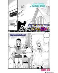 Nyan Koi! 28: Dear Friend Volume Vol. 28 by Fujiwara, Sato