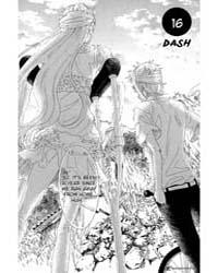 Oboreru Knife 15 Volume Vol. 15 by