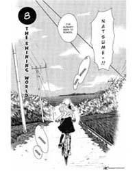 Oboreru Knife 8 Volume Vol. 8 by