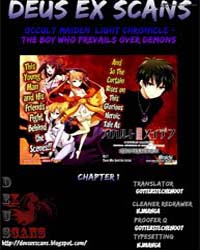 Occult Maiden - Light Chronicle1 Volume No. 1 by Yomi, Hirasaka