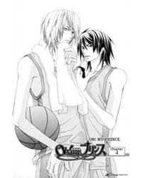 Oh! My Prince 4 Volume Vol. 4 by Hiromu, Mutou