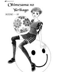 Ohimesama No Yurikago 10 Volume Vol. 10 by Emiko, Yachi