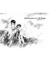 Ohimesama No Yurikago 11 Volume Vol. 11 by Emiko, Yachi