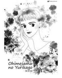 Ohimesama No Yurikago 4 Volume Vol. 4 by Emiko, Yachi