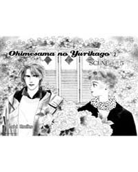 Ohimesama No Yurikago 5 Volume Vol. 5 by Emiko, Yachi