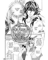 Oiran Girl 8 Volume Vol. 8 by Wataru, Hibiki