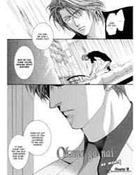 Okane Ga Nai 18: 18 Volume Vol. 18 by Shinozaki, Hitoyo