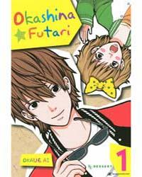 Okashi Na Futari (Okaue Ai) 1 Volume No. 1 by Ai, Okaue