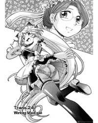Okitsune-sama De Chu 23: 23 Volume Vol. 23 by Sumino, Yuji