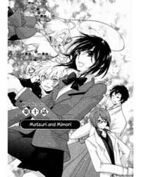 Omamori No Kamisama 10 : Matsuri and Mim... Volume Vol. 10 by Kosugi, Mayu