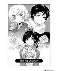 Omamori No Kamisama 6 : 6 Volume Vol. 6 by Kosugi, Mayu