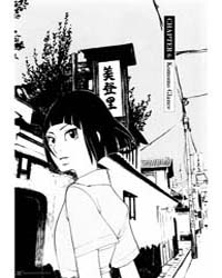 Omoni Naitemasu 6 Volume Vol. 6 by Akiko, Higashimura