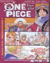One Piece 165 : Utopia Volume No. 165 by Oda, Eiichiro