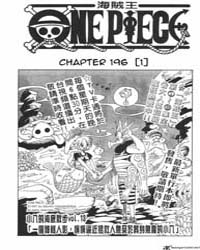 One Piece 196 : 1 Volume No. 196 by Oda, Eiichiro